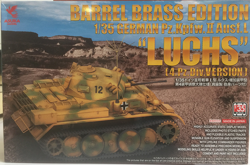 Guideline Publications Luchs 1/35 German Pz. - Kpfw. Ausf.L Asuka Model  - 4. Pz Div. Version