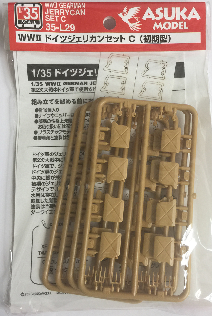 Guideline Publications WWII German Jerry Can 1/35 scale Set C  35-L29 Asuka Model
